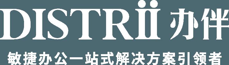 Distrii上海办公室租赁服务商