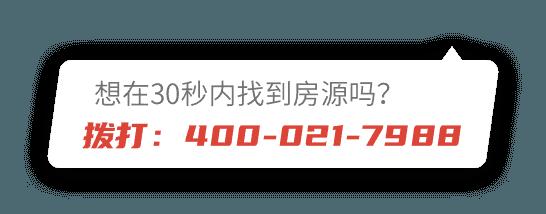400-021-7988